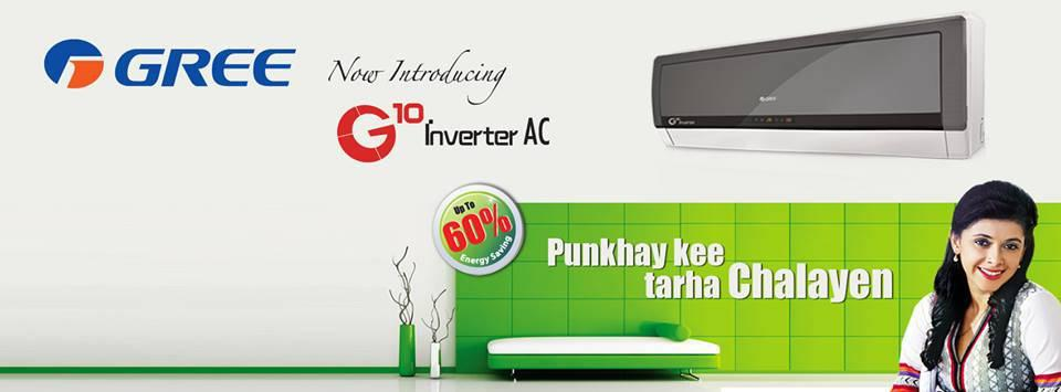 Gree Ac Brand New With Warranty Gree Suppliers In Dxb