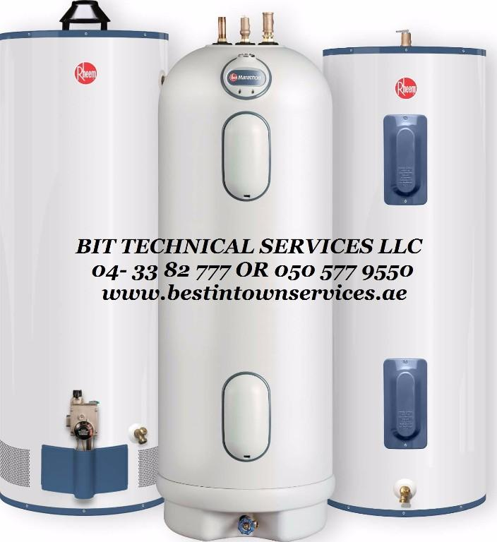 ao smith water heater problems