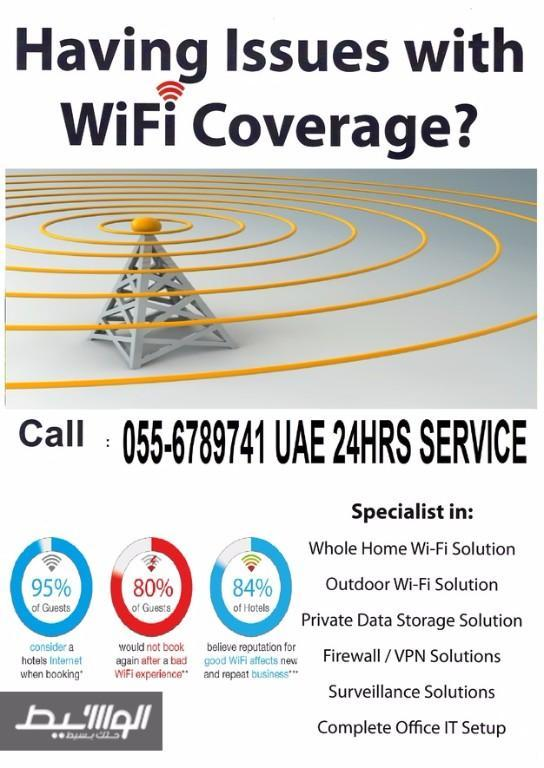 Internet Home Network Wiring Services House Cabling Dubai UAE