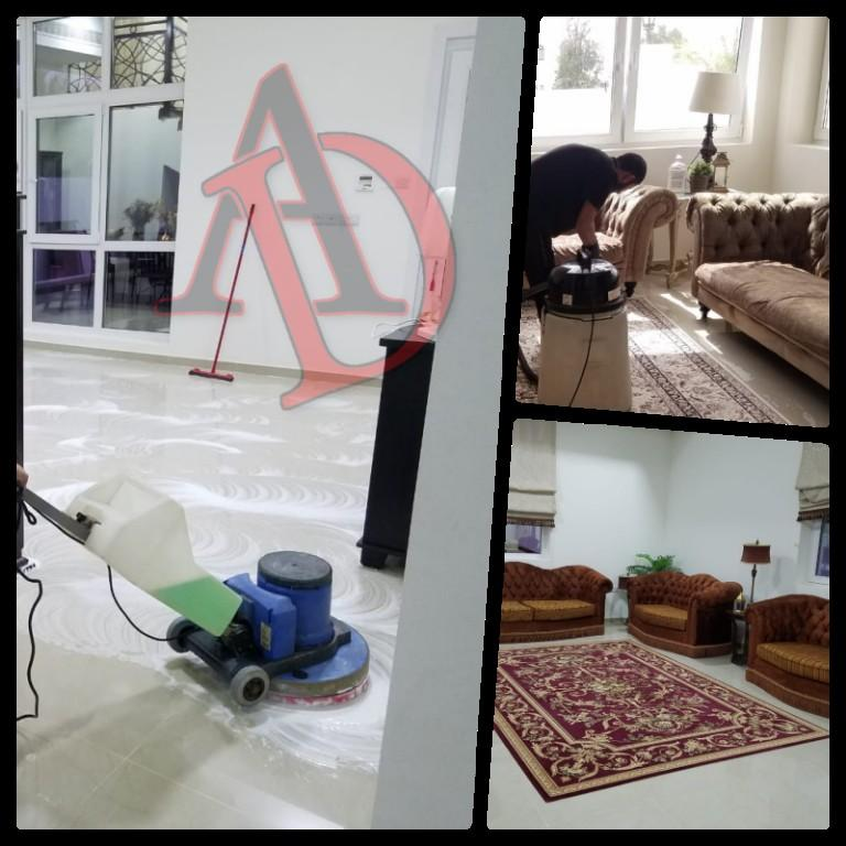 ... sofa carpet mattress cleaning services in al ain 0562712010 - Image 2