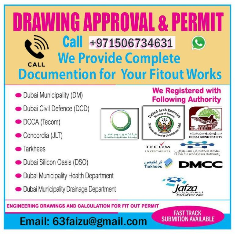 IN DUBAI Architectural Approvals & Preparing The Drawings I