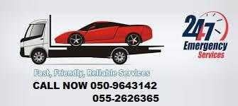 Car Recovery Service Sharjah 24 7 Very Urgent Al Dhaid Road 055 Image