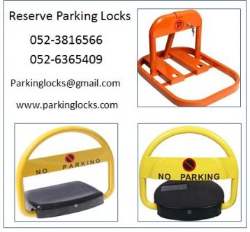 Remote Control Car Parking Lock - AED 580 ONLY, Dubai Mobile