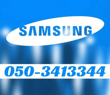 SAMSUNG Air Conditioner Ac Service Repair Maintenance in