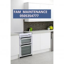 Cooker In Muwafjah See All Offers On Locanto Classifieds