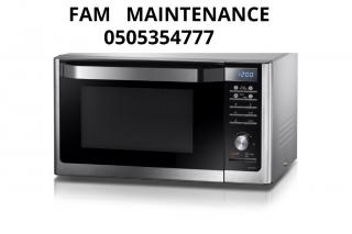 Ovens In Al Wasl See All Offers On Locanto Services